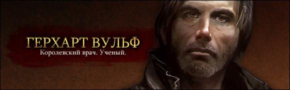 http://anplay.ucoz.ua/_fr/20/1416583.jpg
