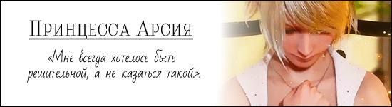 http://anplay.ucoz.ua/_fr/20/2053378.jpg