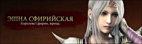 http://anplay.ucoz.ua/_fr/20/2401177.jpg