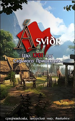 http://anplay.ucoz.ua/_fr/20/2659881.jpg