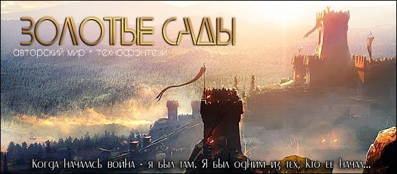 http://anplay.ucoz.ua/_fr/20/2676550.jpg