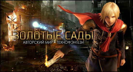 http://anplay.ucoz.ua/_fr/20/3282284.jpg