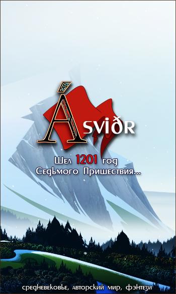 http://anplay.ucoz.ua/_fr/20/3591549.jpg