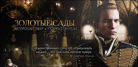 http://anplay.ucoz.ua/_fr/20/3710050.jpg