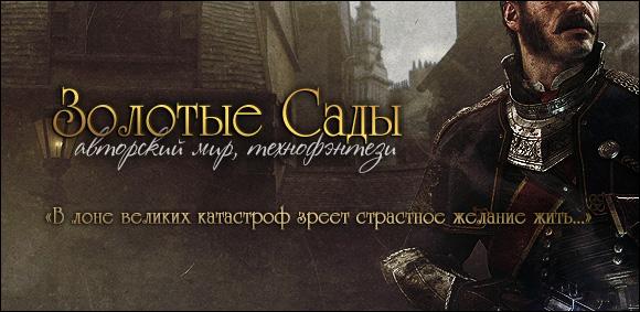 http://anplay.ucoz.ua/_fr/20/4824035.jpg