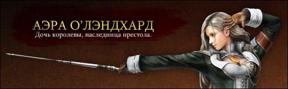 http://anplay.ucoz.ua/_fr/20/5160222.jpg