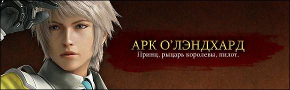 http://anplay.ucoz.ua/_fr/20/7250652.jpg
