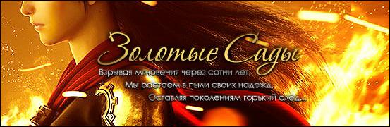 http://anplay.ucoz.ua/_fr/20/8414874.jpg