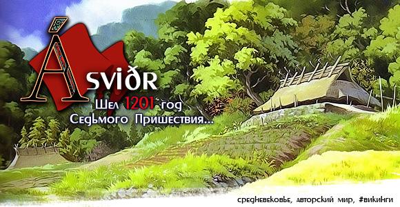 http://anplay.ucoz.ua/_fr/20/8538381.jpg