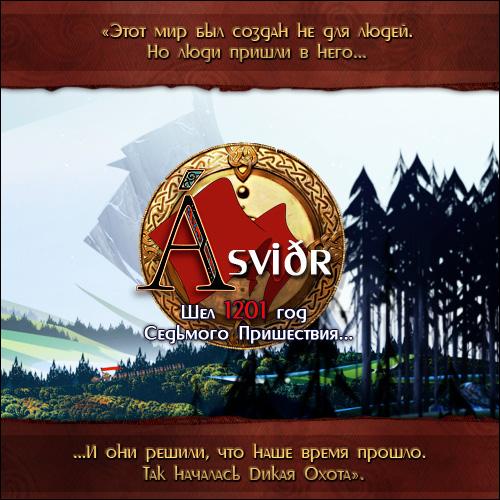 http://anplay.ucoz.ua/_fr/20/8826186.jpg