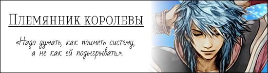 http://anplay.ucoz.ua/_fr/20/9426010.jpg
