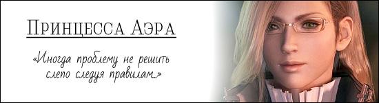 http://anplay.ucoz.ua/_fr/20/9999791.jpg