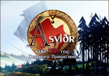 http://anplay.ucoz.ua/_fr/21/3888171.jpg