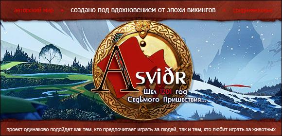 http://anplay.ucoz.ua/_fr/21/6445339.jpg