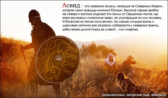 http://anplay.ucoz.ua/_fr/21/6765506.jpg