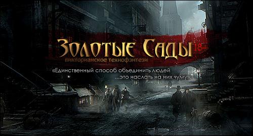 http://anplay.ucoz.ua/prochee/PR/Chuma2014.jpg