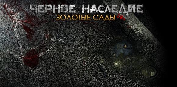 http://anplay.ucoz.ua/prochee/PR/DarkWerewolf2014.jpg