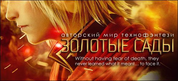 http://anplay.ucoz.ua/prochee/PR/FirePR.jpg
