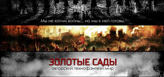http://anplay.ucoz.ua/prochee/PR/PRwar2014.jpg