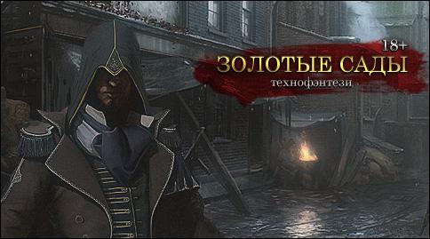 http://anplay.ucoz.ua/prochee/PR/Rec2014Victor.jpg