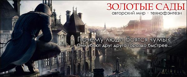 http://anplay.ucoz.ua/prochee/PR/RevolPlague2014.jpg