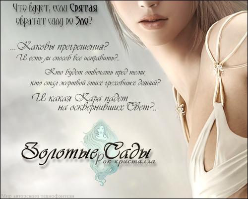 http://anplay.ucoz.ua/prochee/PR/Swet.jpg