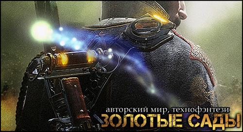 http://anplay.ucoz.ua/prochee/PR/Techno2014.jpg