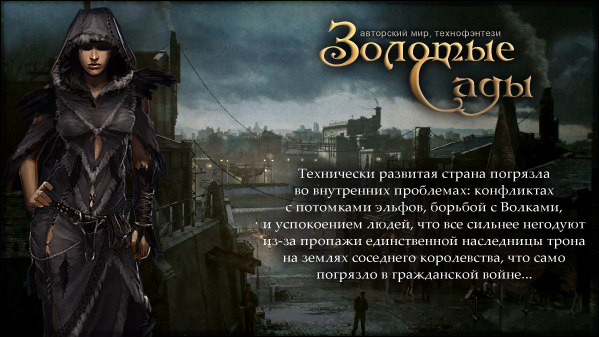 http://anplay.ucoz.ua/prochee/PR/TeloPR.jpg