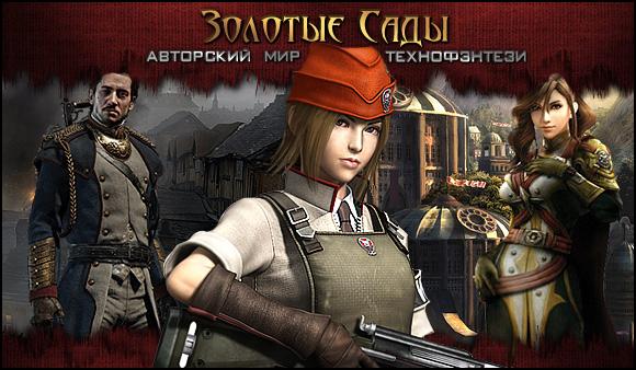http://anplay.ucoz.ua/prochee/PR/TroyRec2014.jpg