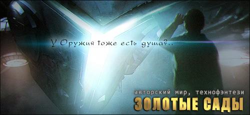 http://anplay.ucoz.ua/prochee/PR/WeapPR.jpg