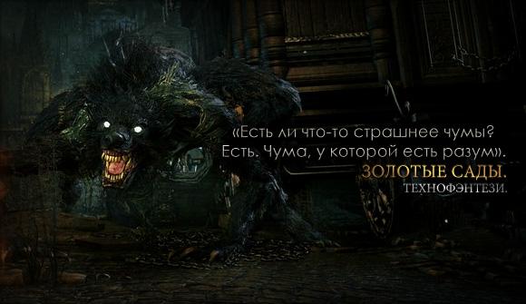 http://anplay.ucoz.ua/prochee/PR/plaguePR.jpg